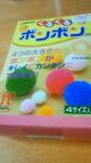 200910292039000.jpg