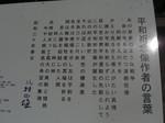 CIMG2926.JPG