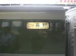 CIMG3662.JPG