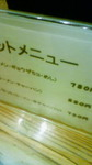 NEC_1469.JPG