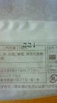 NEC_1470.JPG