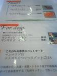 NEC_1575.JPG
