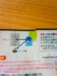 NEC_2057.JPG