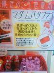 NEC_2168.JPG