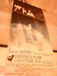 NEC_2174.JPG