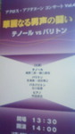 NEC_2233.JPG