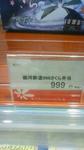 NEC_2239.JPG