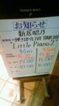 NEC_2305.JPG