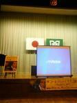 NEC_2375.JPG