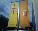 kokumotsuya.JPG