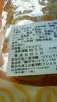 nec_0230.JPG